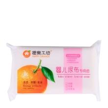 橙乐工坊尿布专用皂200g