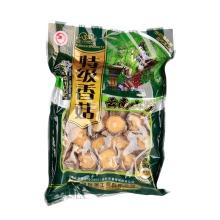 丰驿 特级香菇 120g 云南特产