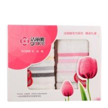 洁丽雅6410纯棉强吸水舒适面巾两条装(灰白+粉白)