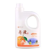 橙乐工坊天然皂液(椰子油精华)2kg 洗衣液 皂液