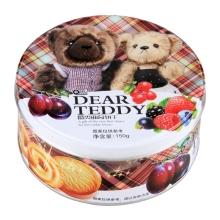 欧曼思亲爱的泰迪曲奇饼干(混合野果味)150g 小零食