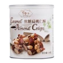 豆之家翠果子焦糖扁桃仁酥150克