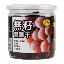 台竹乡无籽葡萄干(小)200g 小零食