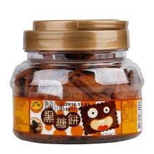 台竹乡赤砂糖味方块状饼干180g  零食
