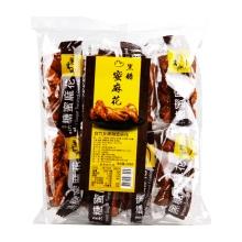 台竹乡黑糖蜜麻花248g 小零食