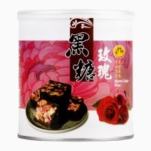 台竹乡玫瑰黑糖300克