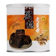 台竹乡老姜母黑糖300克  小零食