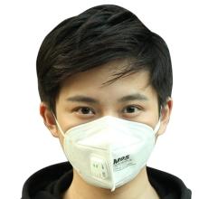 绿盾M95抗菌防霾无纺口罩(带呼吸阀)