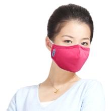 绿盾抗菌型PM2.5口罩(透气型)(桃红)
