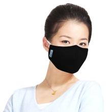 绿盾抗菌型PM2.5口罩(透气型)(酷黑)