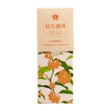 以岭 桂花普洱茶珍(固体饮料)12g/盒 以岭茶珍