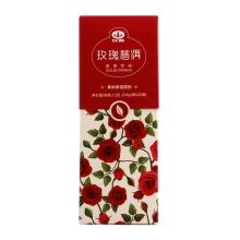 以岭 玫瑰普洱茶珍(固体饮料)12g/盒 以岭茶珍