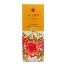 以岭 菊花普洱茶珍(固体饮料)12g/盒 以岭茶珍