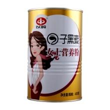 以岭 子黑素女士营养粉400g罐装  子黑素