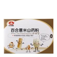 以岭 百合薏米山药粉 20g/袋*21袋/盒
