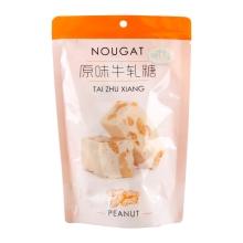 台竹乡原味牛轧糖200g 小零食
