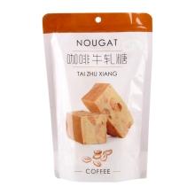 台竹乡咖啡味牛轧糖200g 零食