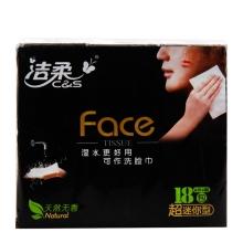 洁柔face无香手帕纸 18包装