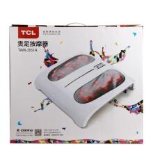 TCL足部按摩器TAM-J351A
