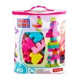 费雪美高大袋装积木60片粉色
