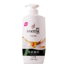 潘婷乳液修护洗700ml 洗发水 洗发露