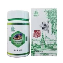 滋得洛夫 白桦茸精片(桦褐孔菌压片糖果)0.5克/片×90片/瓶