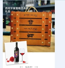 中粮牌莫雷精选干红葡萄酒四支礼盒