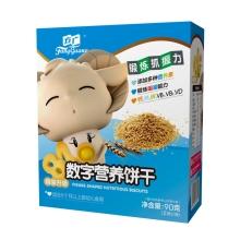 方广 数字饼干 90G