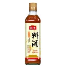 海天 古道料酒 450ml
