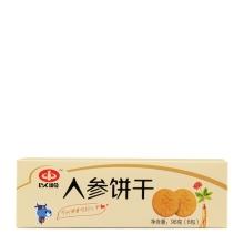 以岭人参饼干96g/盒(16克*6包)