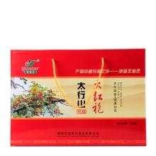 宜维尔 花椒礼盒 500g(效期到2019-6-1)