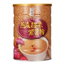 特价促销 今磨房燕麦糙米紫薯粉25g*20 效期至2019年6月4日