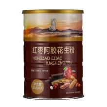 特价促销 今磨房红枣阿胶花生粉25g*20 效期至2019年6月4日