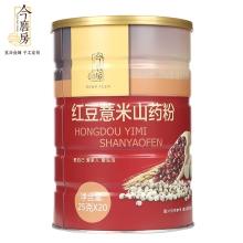今磨房 红豆薏米山药粉 25g*20