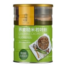 今磨房荞麦糙米若叶粉25g*20