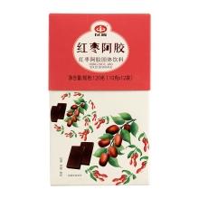 以岭 红枣阿胶固体饮料 10克x12袋/盒