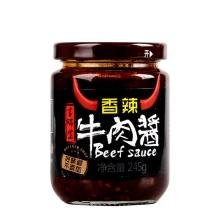吉瑞宝 香辣牛肉酱 酱  245g