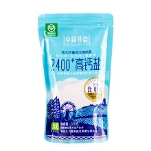 久大 2400+高钙盐(加碘食用盐) 350g