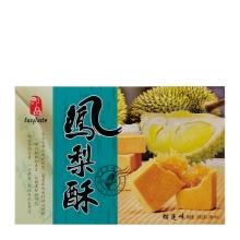 即品菠萝酥 榴莲味168g