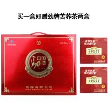 中国劲酒礼盒 35度 600ml*2    买1盒赠苦荞茶2盒 赠送数量有限 先到先得