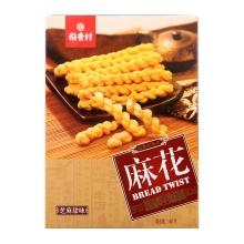 稻香村 盒装麻花(芝麻甜味) 180g