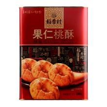 稻香村 罐装果仁桃酥 880g
