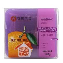 橙乐工坊 酵素内衣、内裤皂(薰衣草) 128g