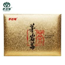 茅岩莓 茶贵宾礼盒装 200g 茶