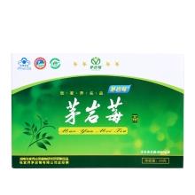 茅岩莓 茶精品装 24g