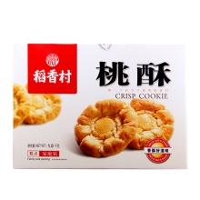 稻香村 桃酥 1kg