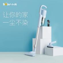 小熊 家用手持/立式便携式除螨强 吸尘器XCQ-B04A1(蓝)