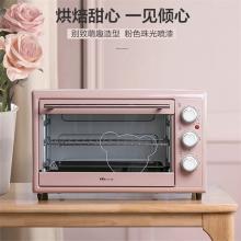 小熊 电烤箱家用多功能大容量双层烤位全自动做蛋糕烘焙机器情怀烤箱 DKX-B30N1粉色30L