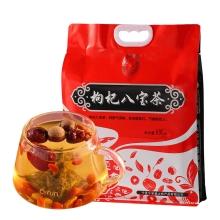 宁安堡 枸杞八宝茶 600g