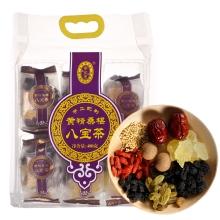 宁安堡 黄精桑葚八宝茶 480g